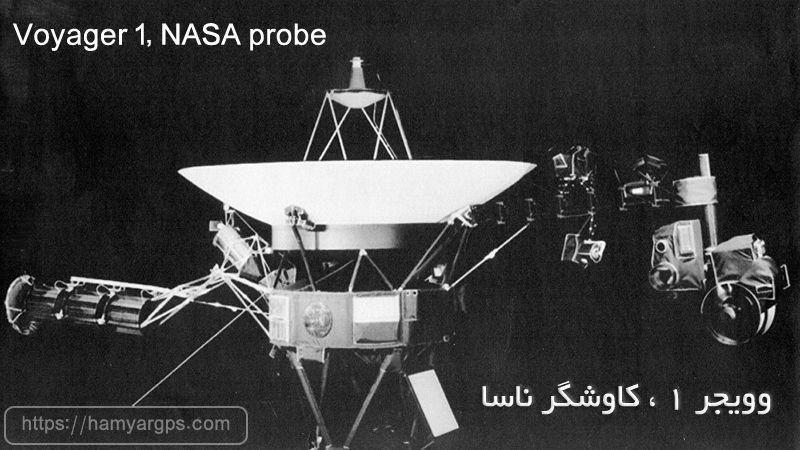 ووییجر ۱، کاوشگر ناسا