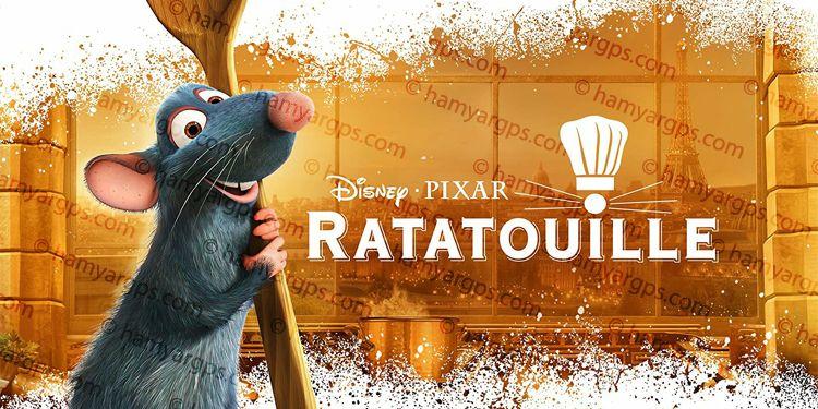 انیمیشن موش سرآشپز Ratatouille دوبله فارسی با کیفیت عالی