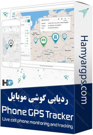 کنترل و ردیابی زنده گوشی موبایل توسط GPS | سامانه کنترل و ردیابی گوشی موبایل همیار جی پی اس