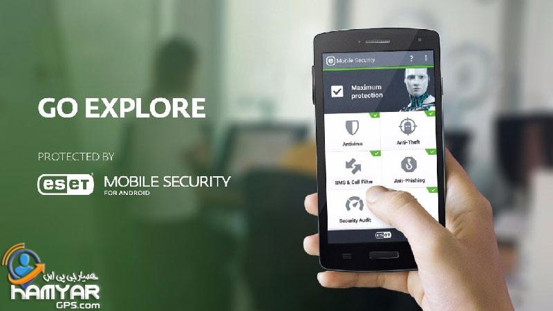 ESET Mobile Security & Antivirus 5.1.29.0 آنتی ویروس نود 32 اندروید | همیار جی پی اس