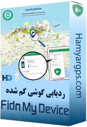ردیابی گوشی موبایل گم شده بدون GPS با Fidn My Device