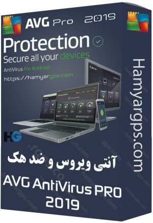 آنتی ویروس و ضد هک اندروید AVG AntiVirus PRO Mobile Security 2019