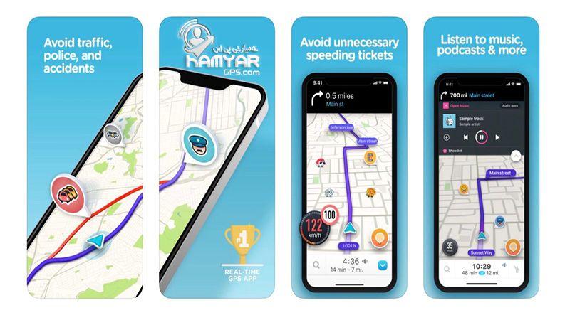 دانلود برنامه ویز Waze - نقشه، هشدارهای ترافیکی و ناوبری زنده اندروید | همیار جی پی اس