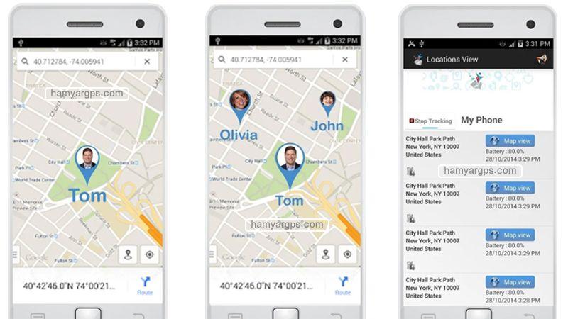 ردیابی رایگان گوشی موبایل Free mobile tracker