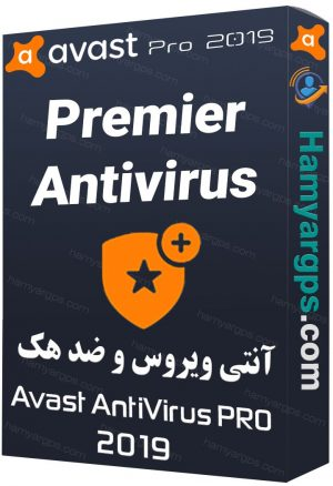 Avast Mobile Security Pro آنتی ویروس و ضد هک اندروید